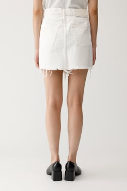 MV Ripliy White Denim Skirt