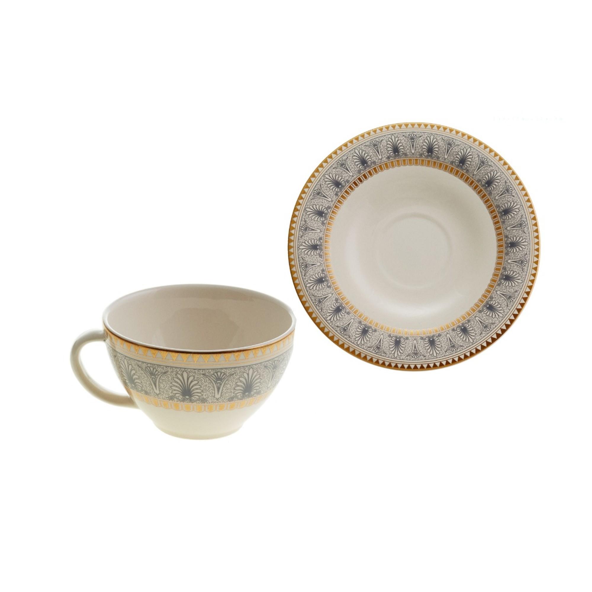 Egyptian Tea Cup Saucer Set Of 2