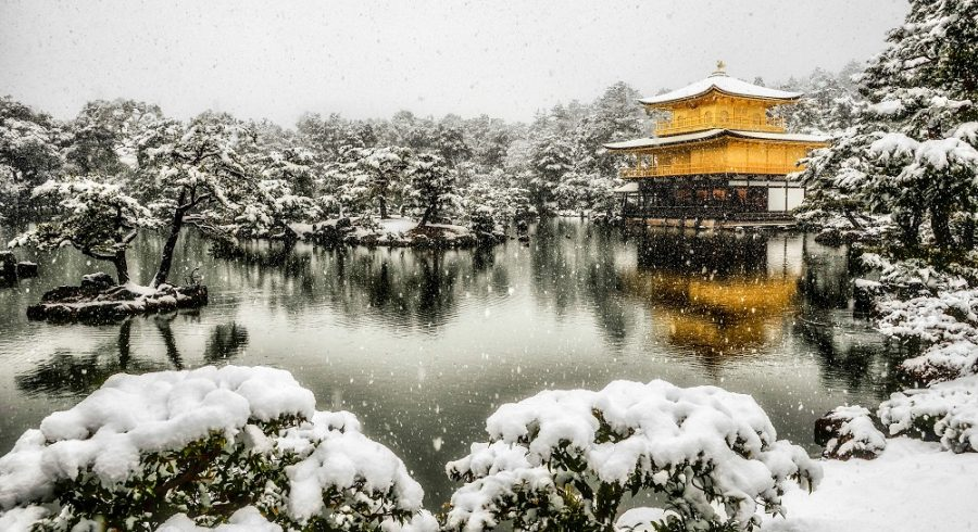 Enchanting Travels Japan Tours Kinkakuji with snowing and Lake Mirror