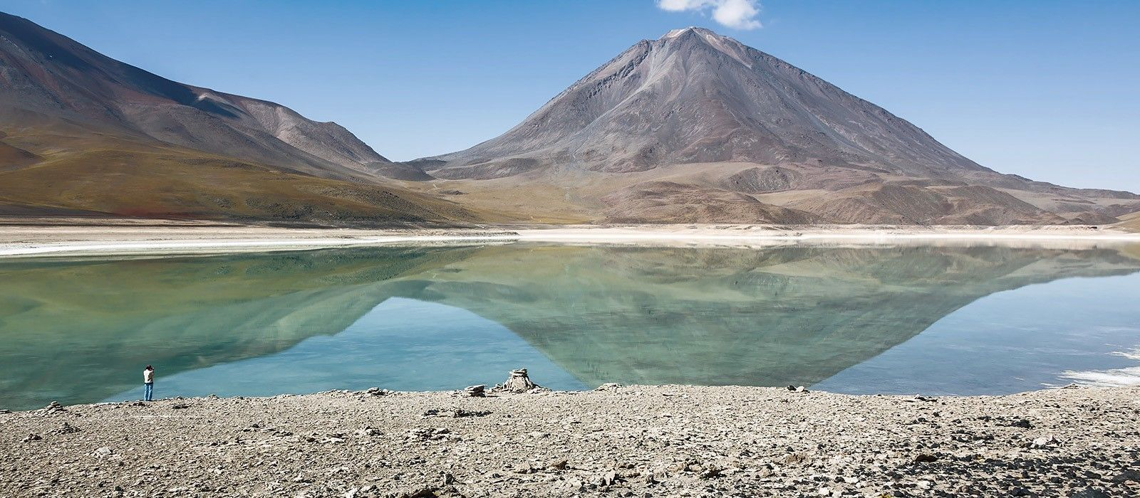 Bolivia: Landscapes & Culture Tour Trip 5