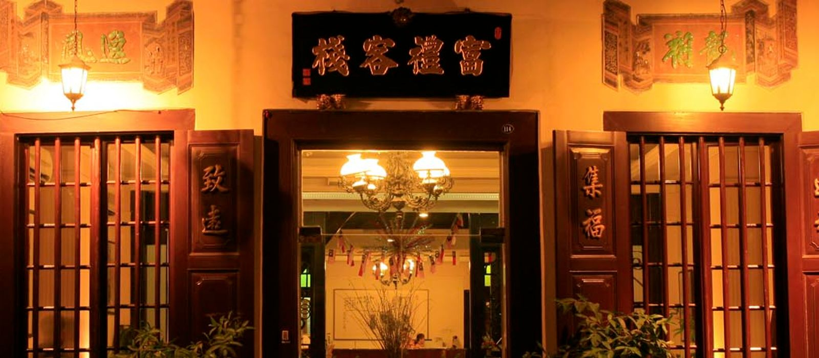 Hotel  Puri Melaka Malaysia