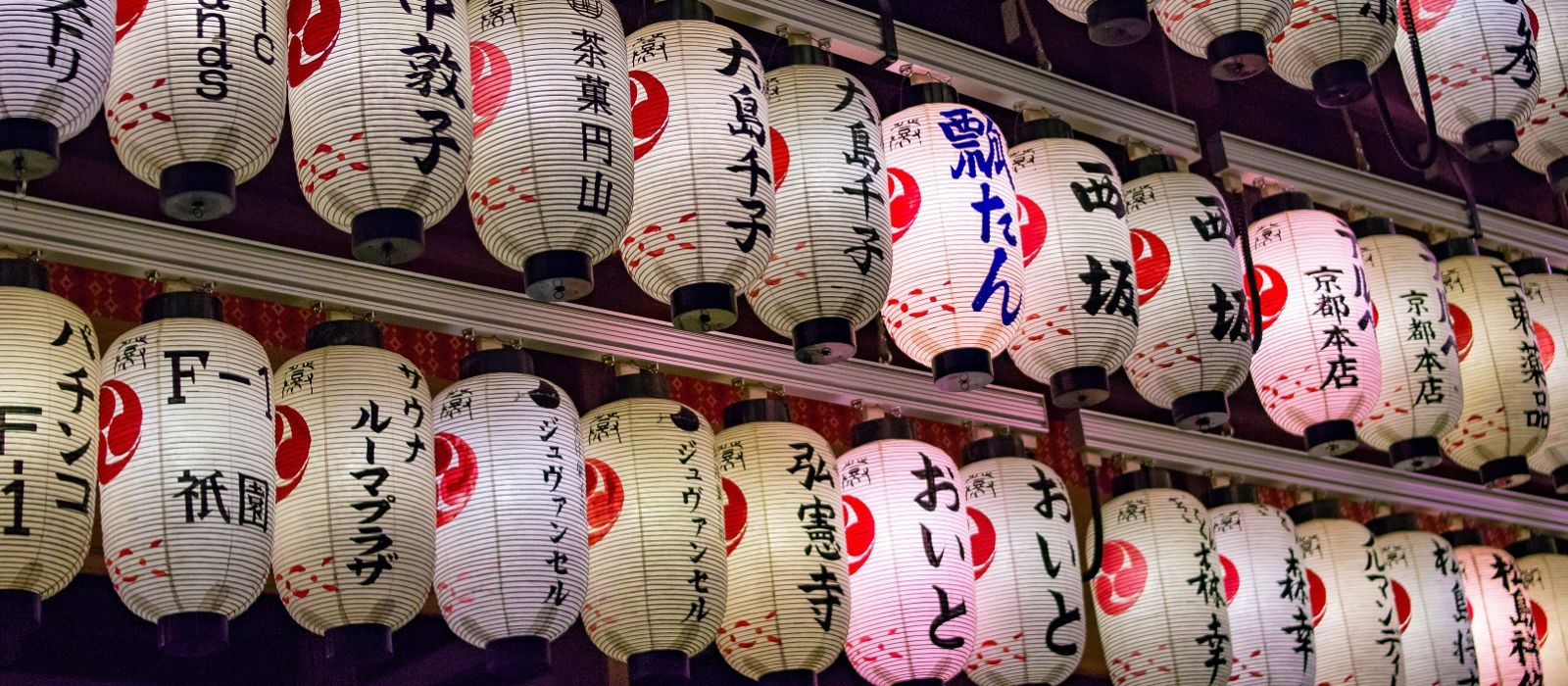 Culture & Heritage in Japan Tour Trip 4