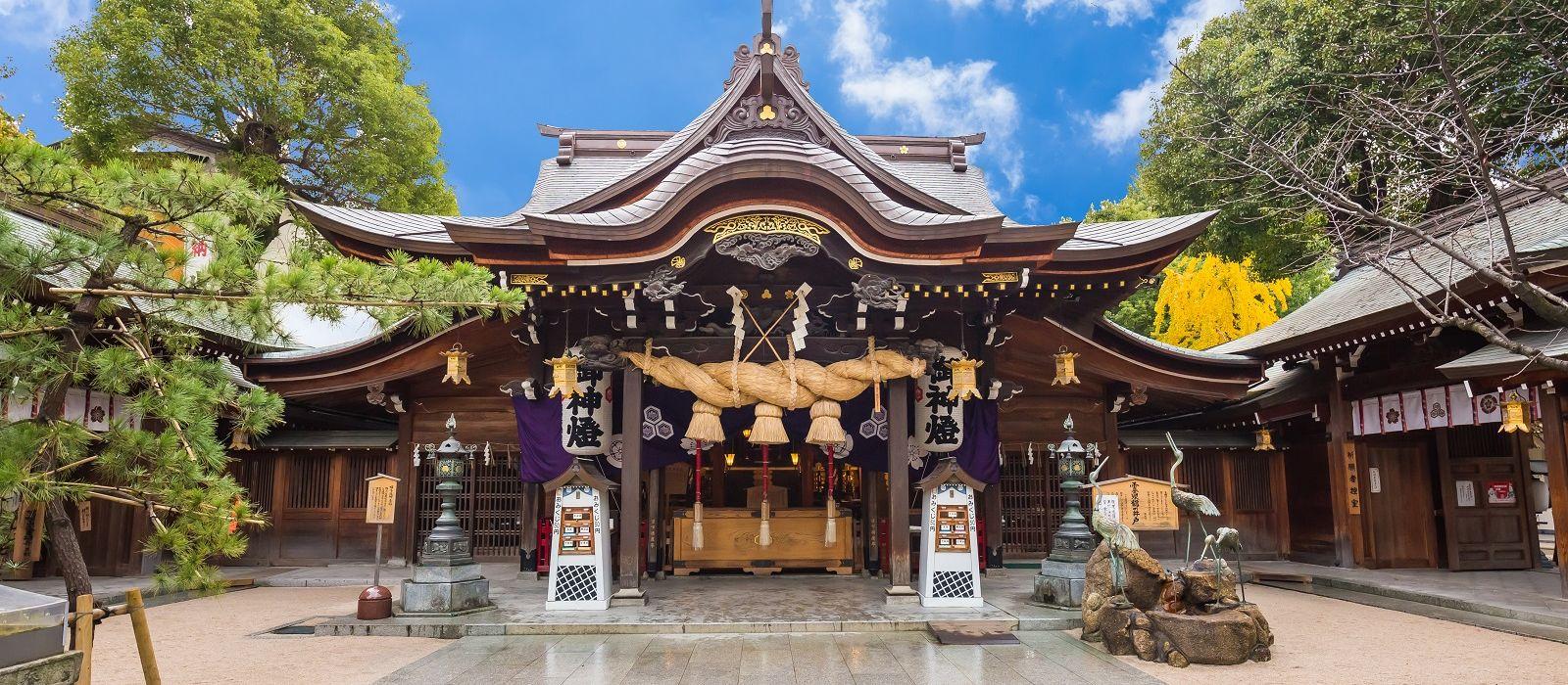 Unbekanntes Japan Urlaub 3