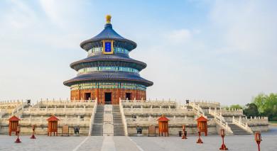 Empfohlene Individualreise, Rundreise: China für Einsteiger: Von Peking (Beijing) nach Shanghai