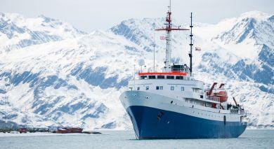 Empfohlene Individualreise, Rundreise: Argentinien & Antarktis – feuriger Tango und glitzernde Gletscher