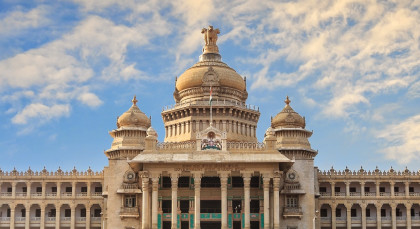 Destination Bangalore in South India