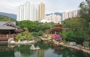 Nan Lian Garden at Kowloon Hong Kong, Asia