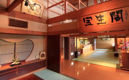 Empfang von Hotel Hoshokaku Takayama in Takayama, Japan