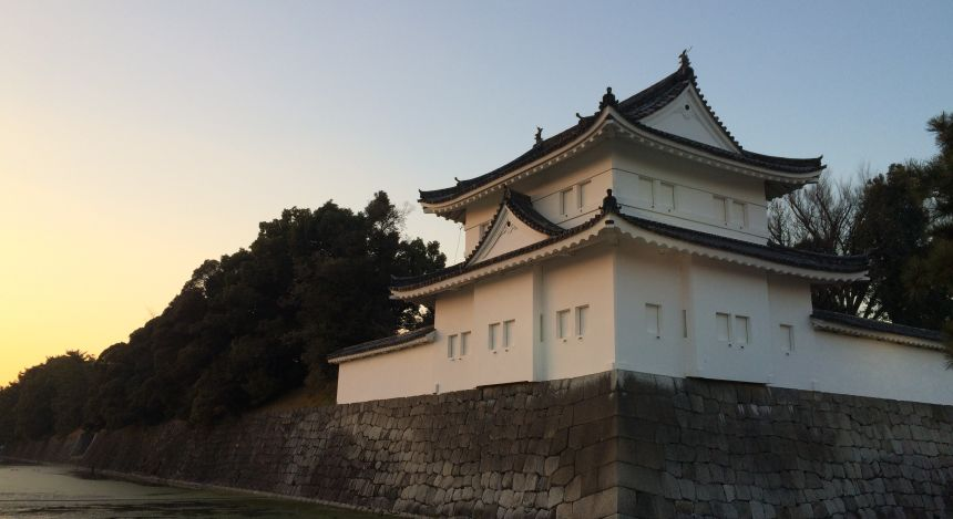 Die  Nijō Burg in Kyoto, Japan