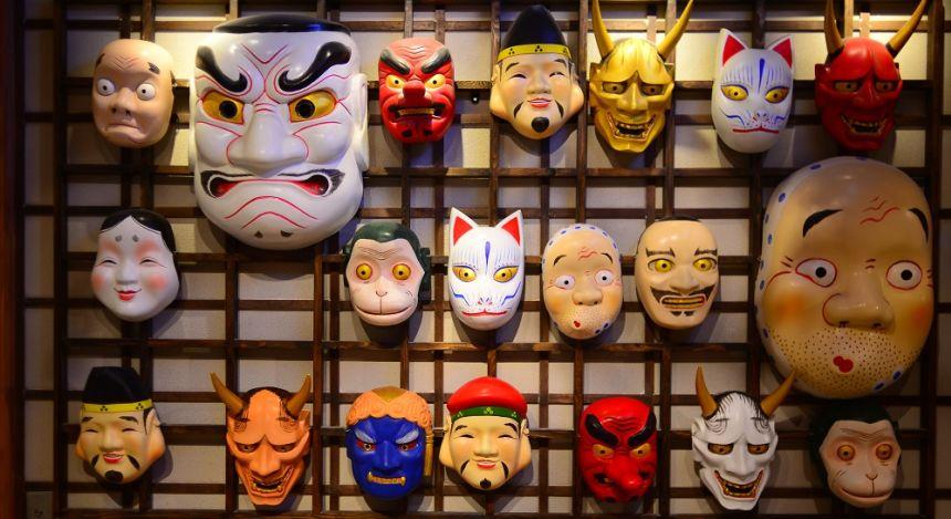 Japanese Kabuki Masks