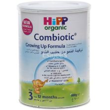 Hipp Combiotic Growing Up Formula Stage From 12 Months