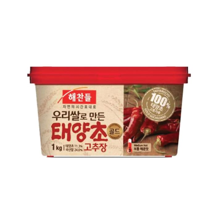 CJ Hot Pepper Paste Korean Spicy