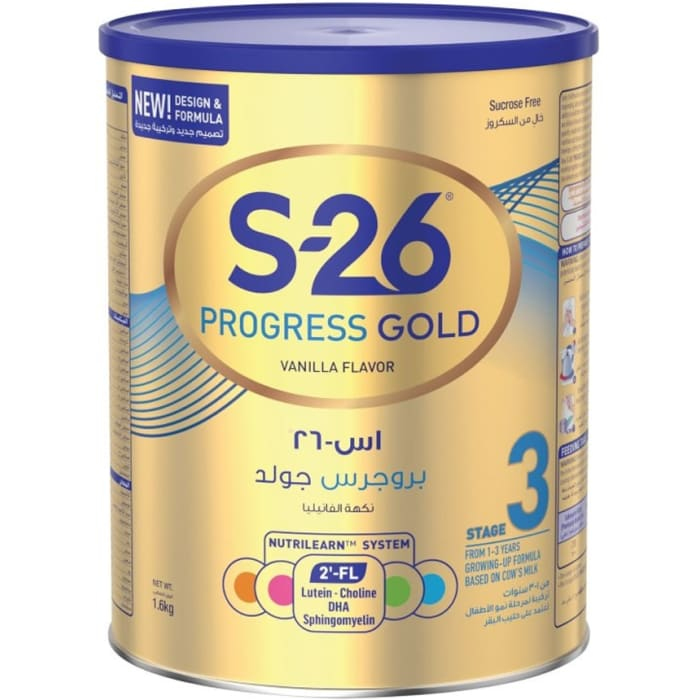 S-26 Progress Gold Milk Powder Stage-3 Tin 900g