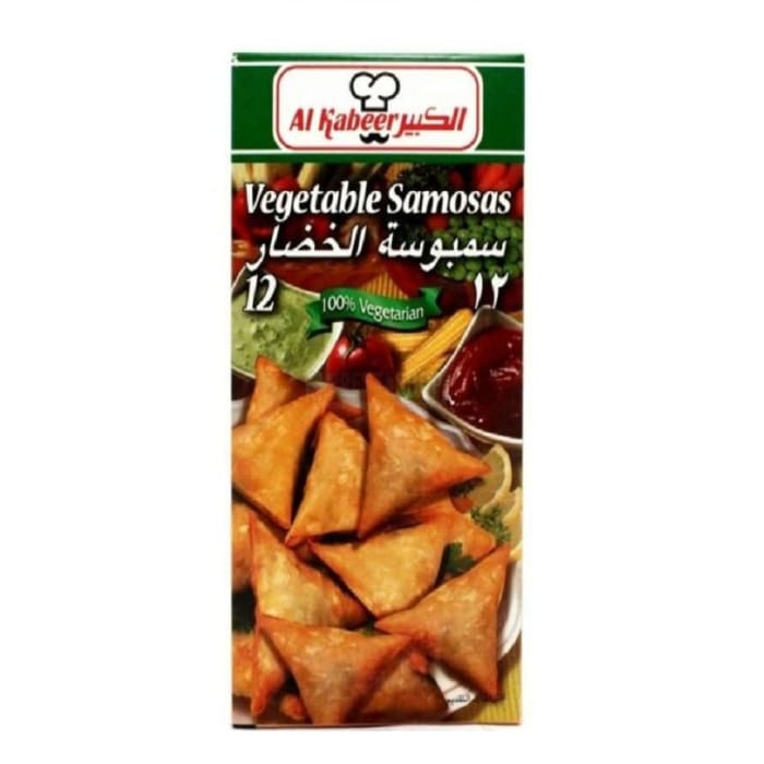 Al Kabeer Vegetable Samosa