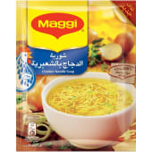 Maggi Chicken Noodle Soup
