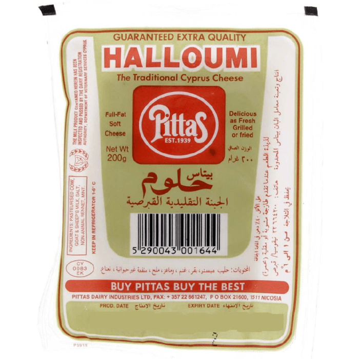 Pittas Halloumi The Traditional Cyprus Cheese Full-Fat Soft Cheese 200g