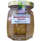 Shanze Damask Rose Classic Honey