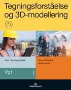 Tegningsforståelse, 3D-modeller og oppgaver