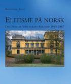 Elitisme på norsk