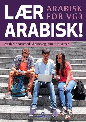 Arabisk for vg3