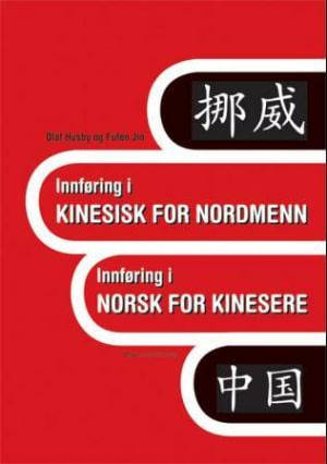 Innføring i kinesisk for nordmenn