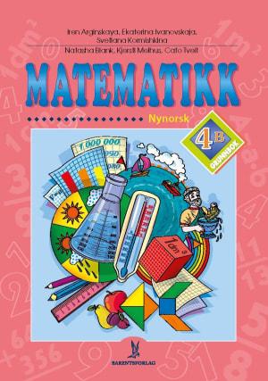 Matematikk 4