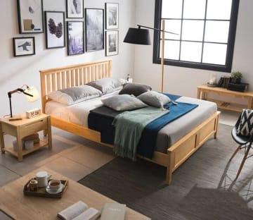 Azure Modern Solid Pine Bed