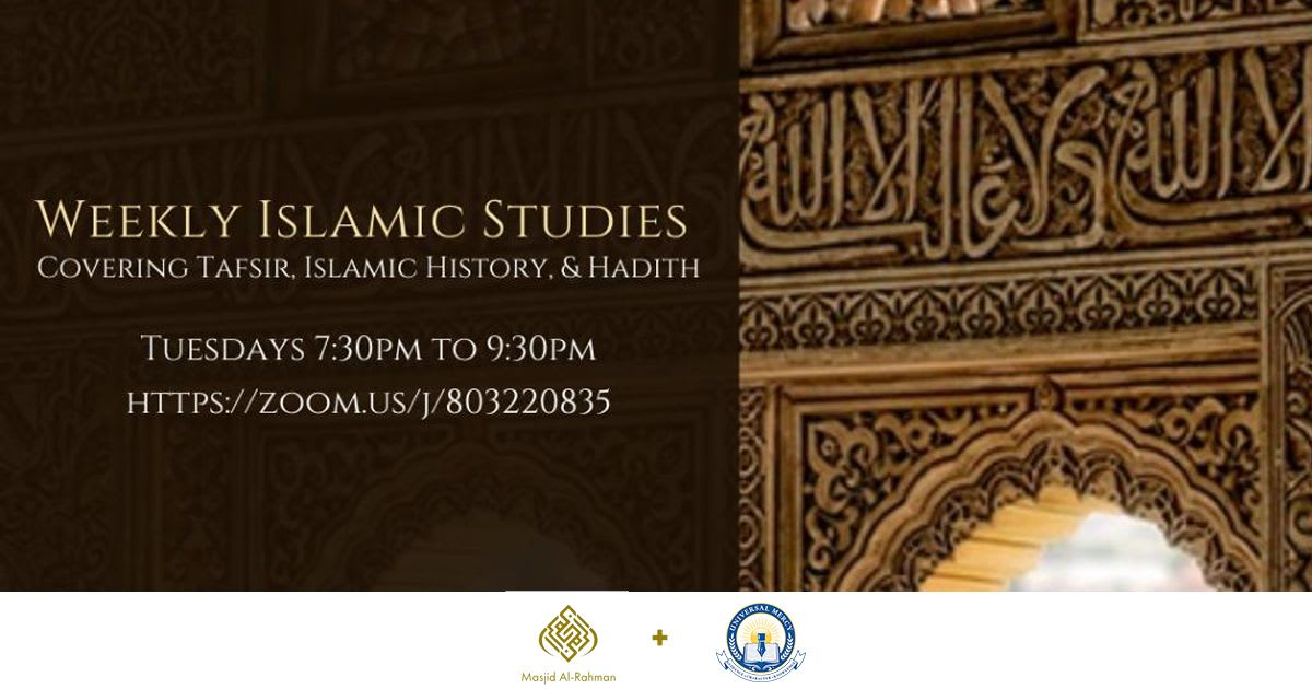 LIVE NOW: Weekly Islamic Studies | Zoom Stream and Facebook LIVE