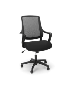 Affordable Black Office Chair, Durable Grey Office Chair, Affordable black home office chair, Durable grey home office chair, affordable black computer chair, durable grey computer chair, black desk chair, grey desk chair