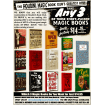 Magic Book Club Offer