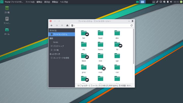 manjaro-linux-appmenu