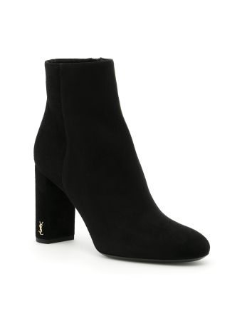 Loulou Booties