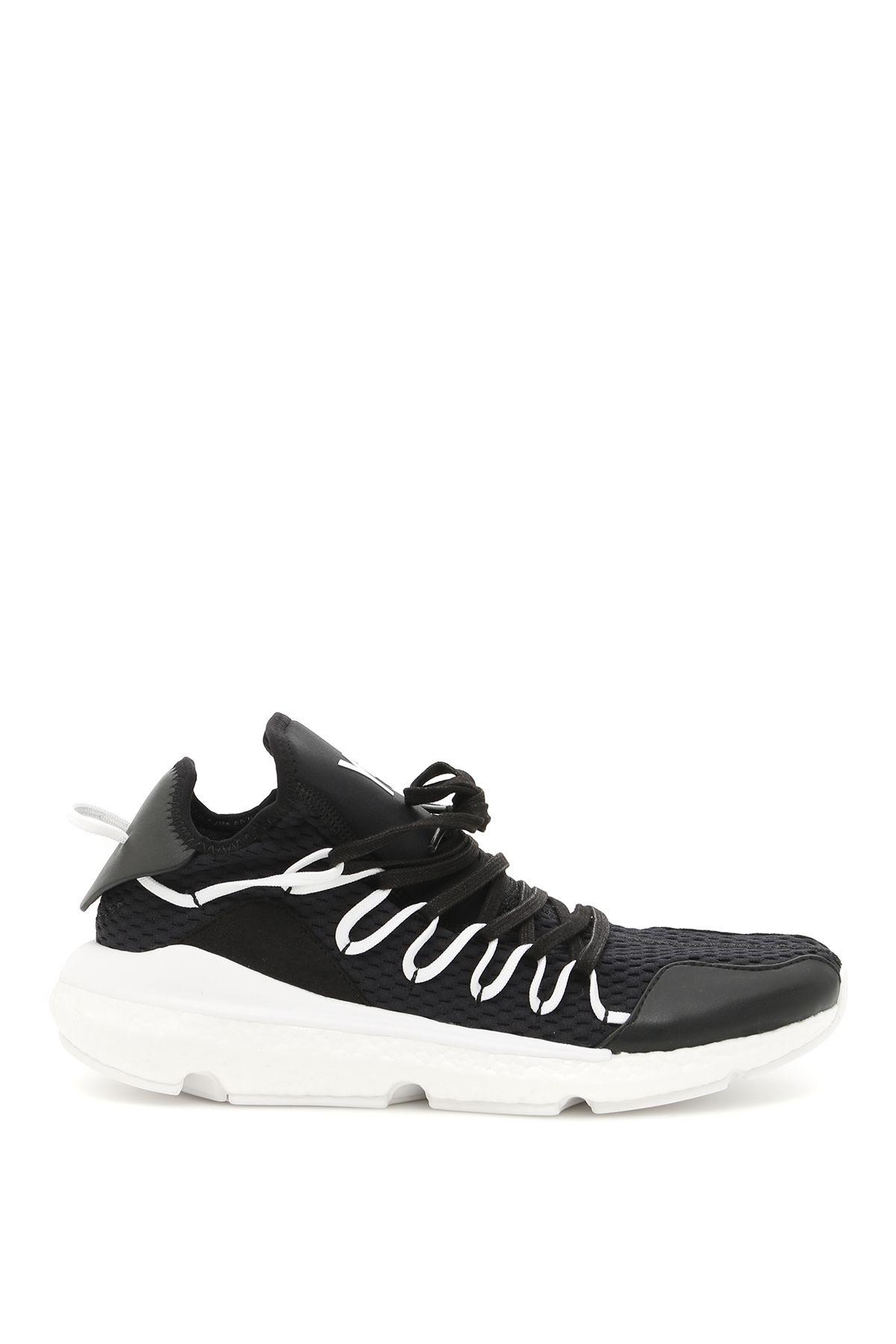 Kusari Sneakers