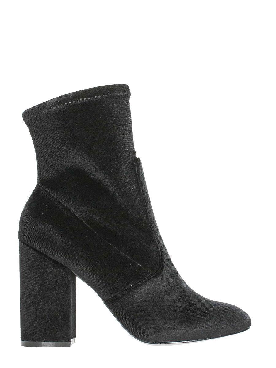 The Seller Black Velvet Ankle Boots