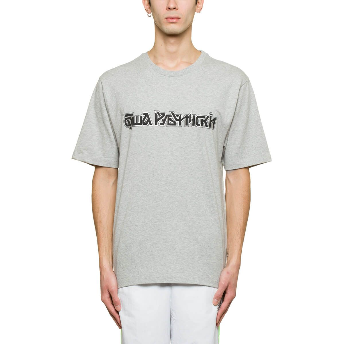 Gosha Rubchinskiy Gosha Logo T-shirt