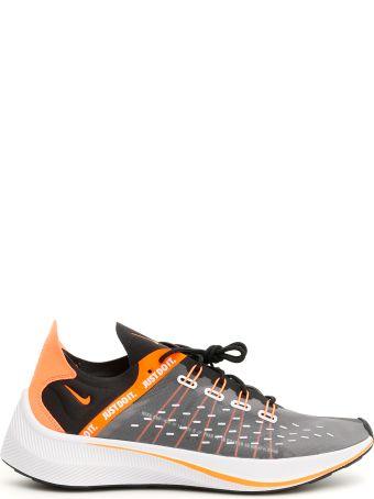 Nike Exp-x14 Se Sneakers