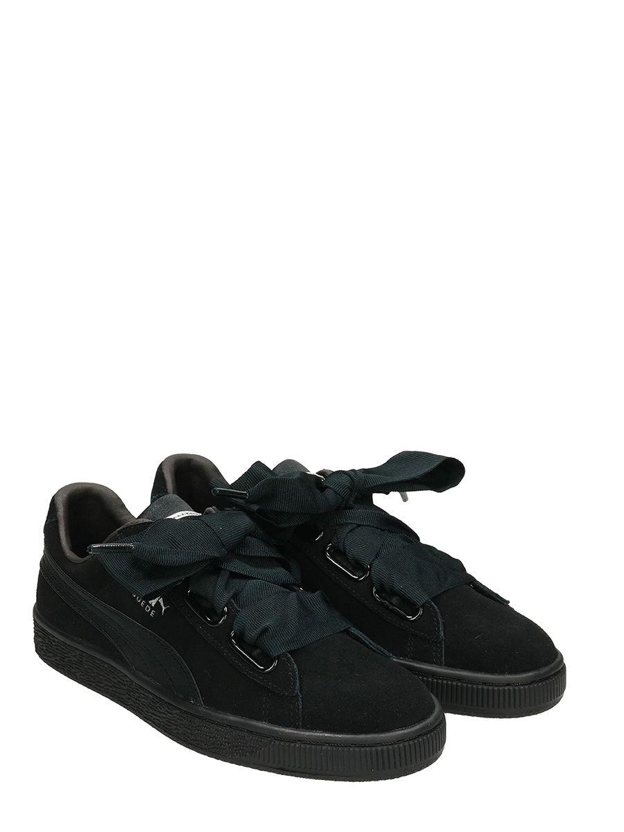 suede heart ep sneaker puma