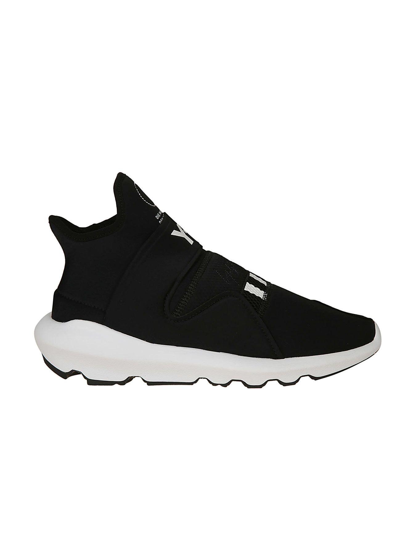 Suberou Slip-on Sneakers