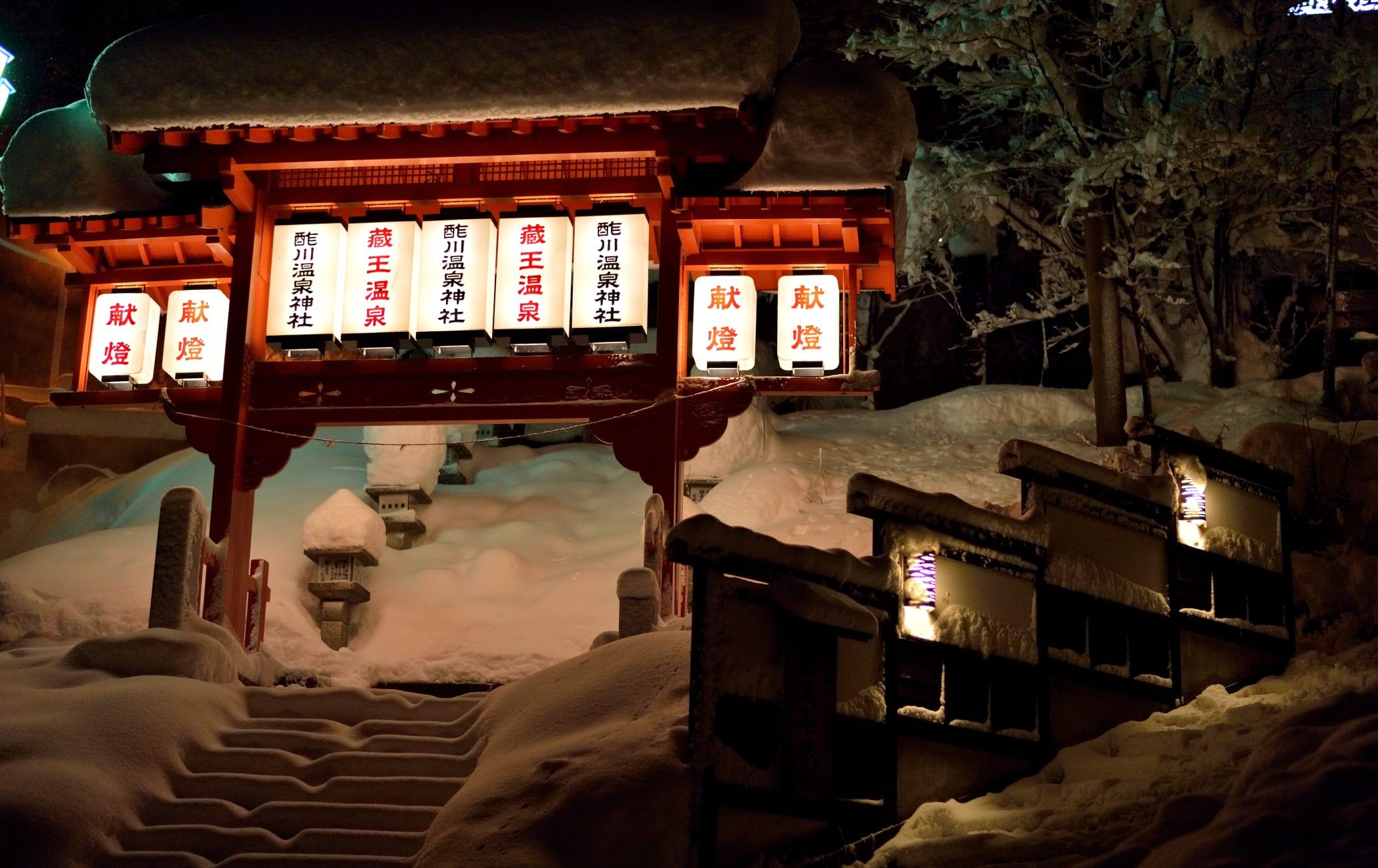 Zao-onsen Hot Spring