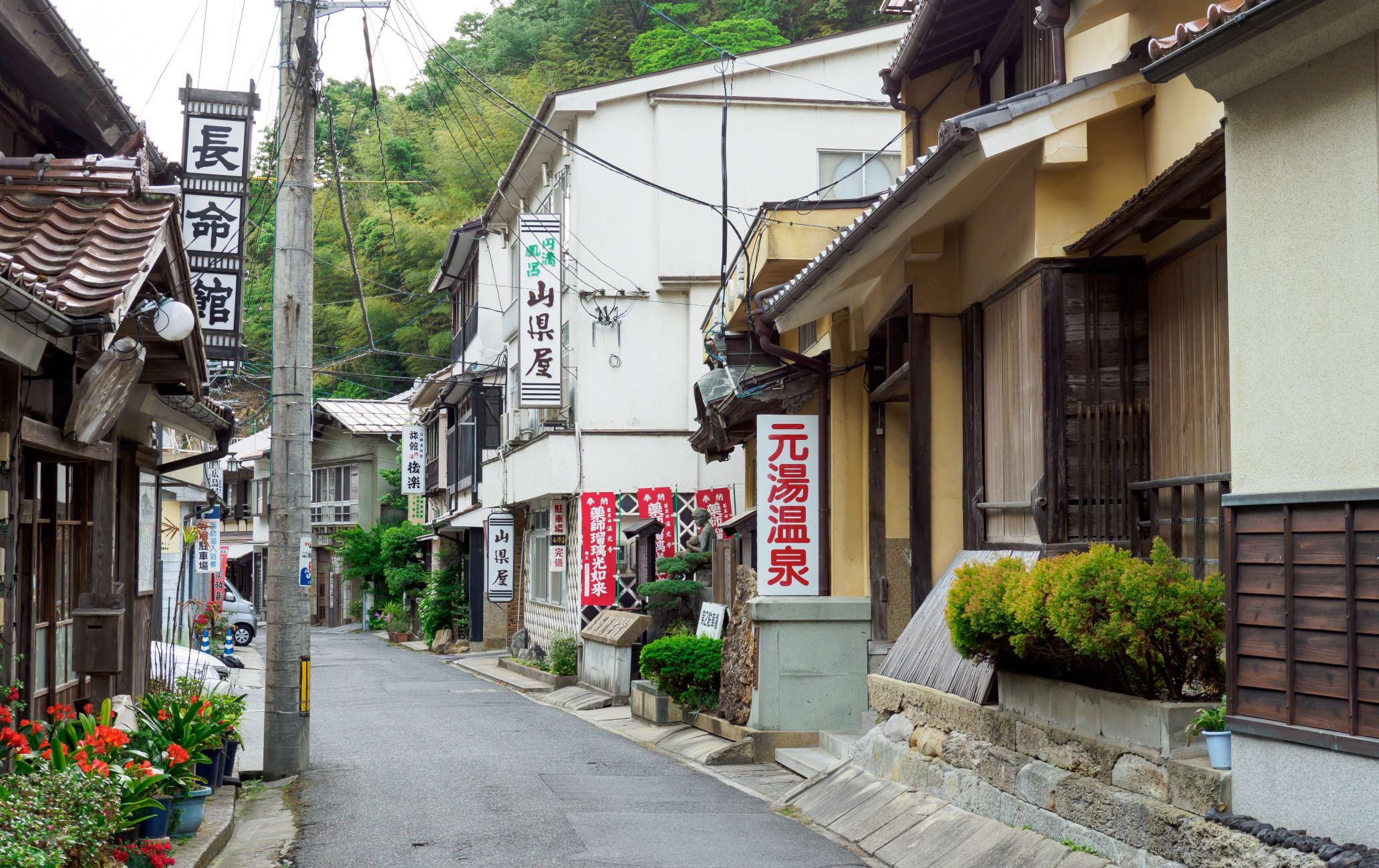 Yunotsu Onsen