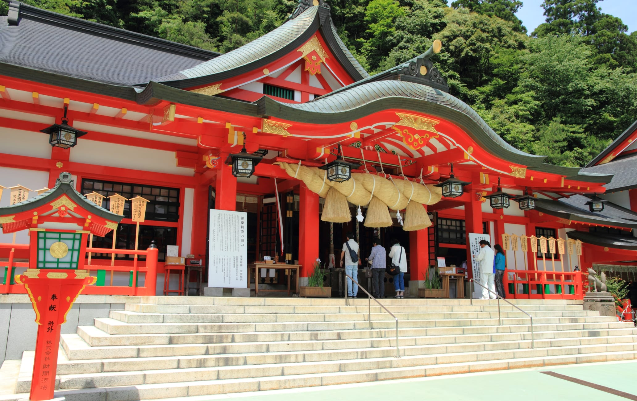 Taikodani-Inari-jinja