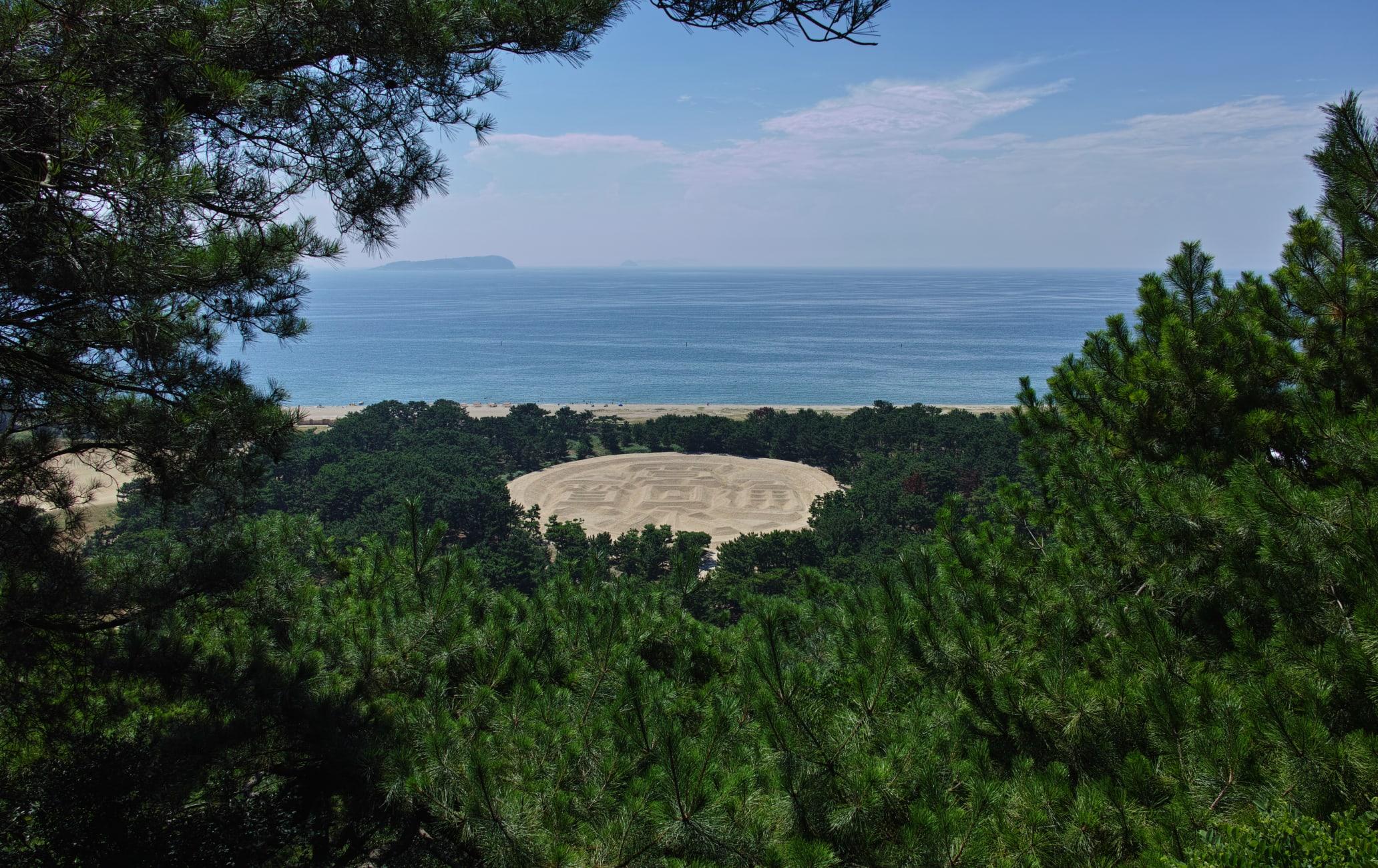 Kotohiki Park