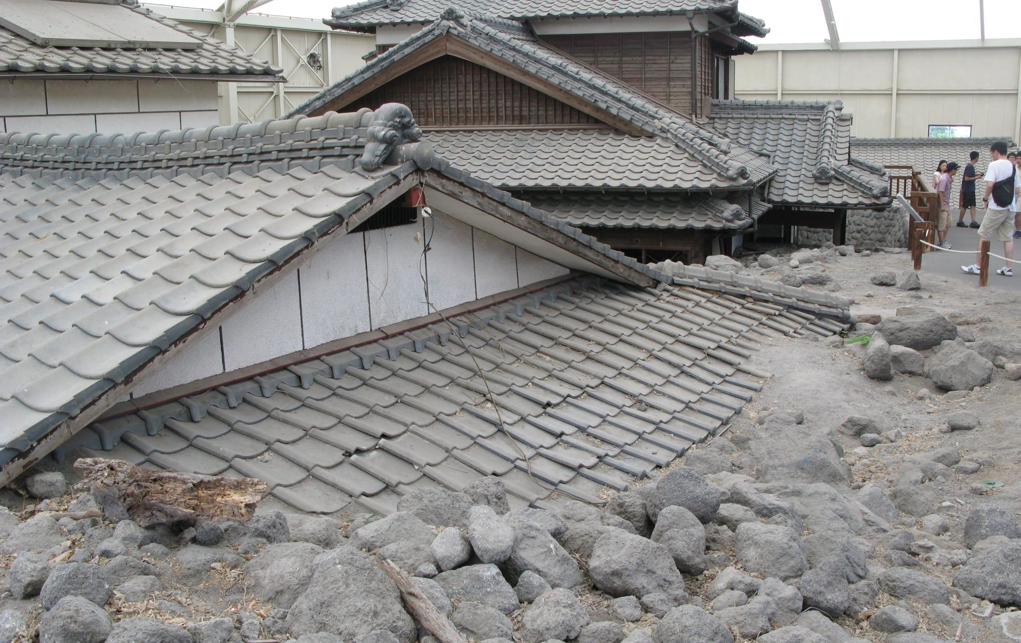 Mount Unzen Disaster Memorial Hall