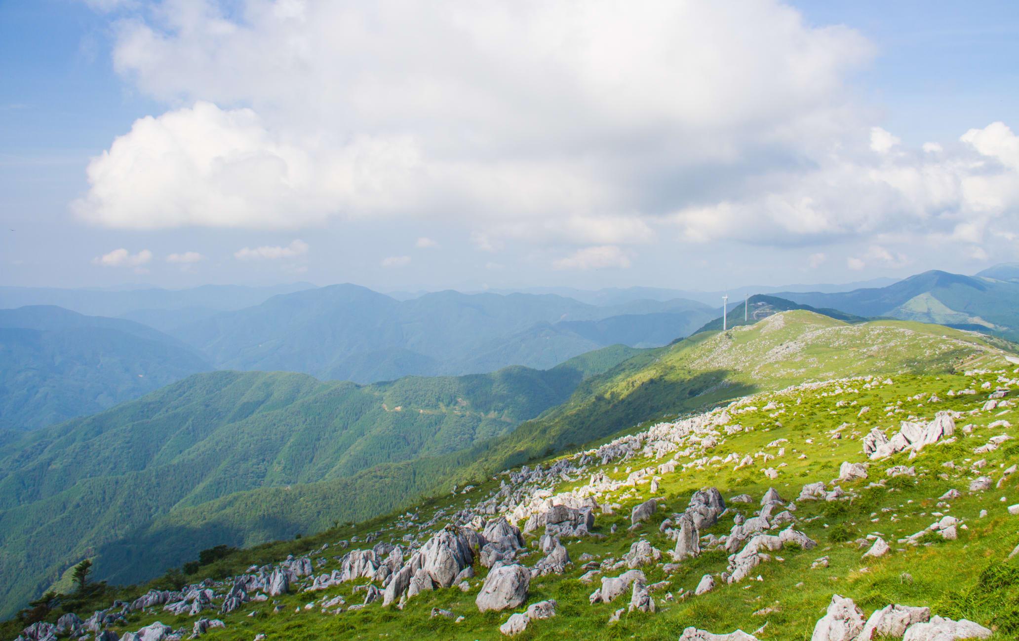 Shikoku Karst