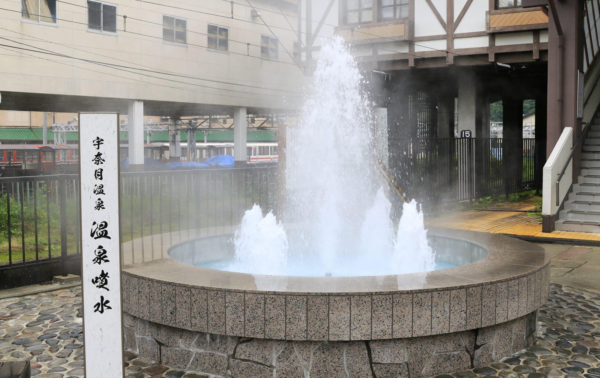 Unazuki-onsen hot springs