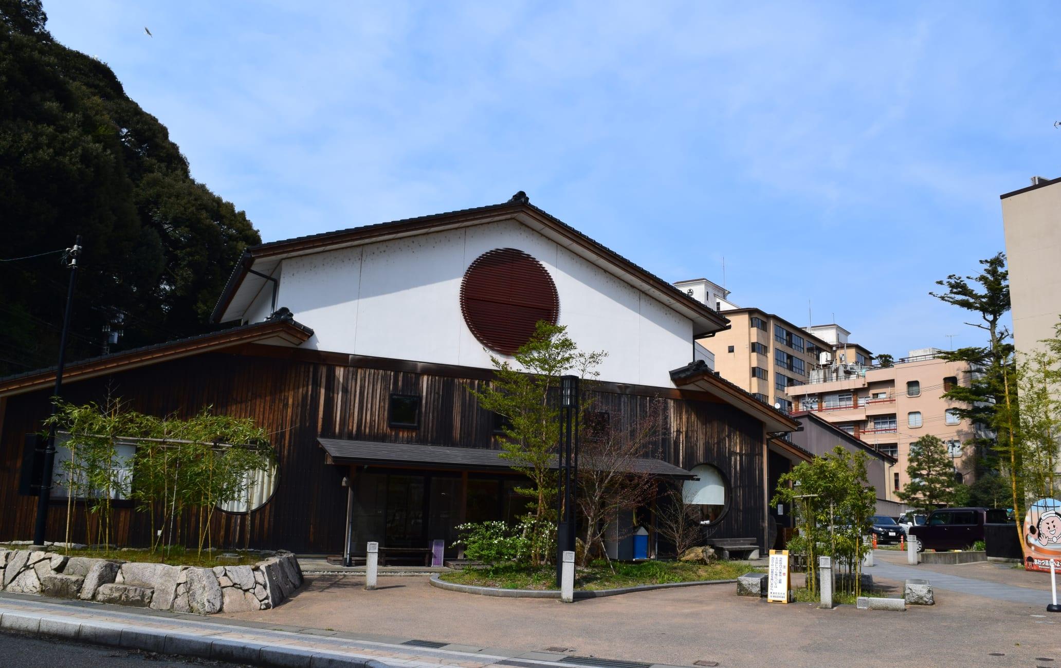 Awazu-onsen Hot Spring