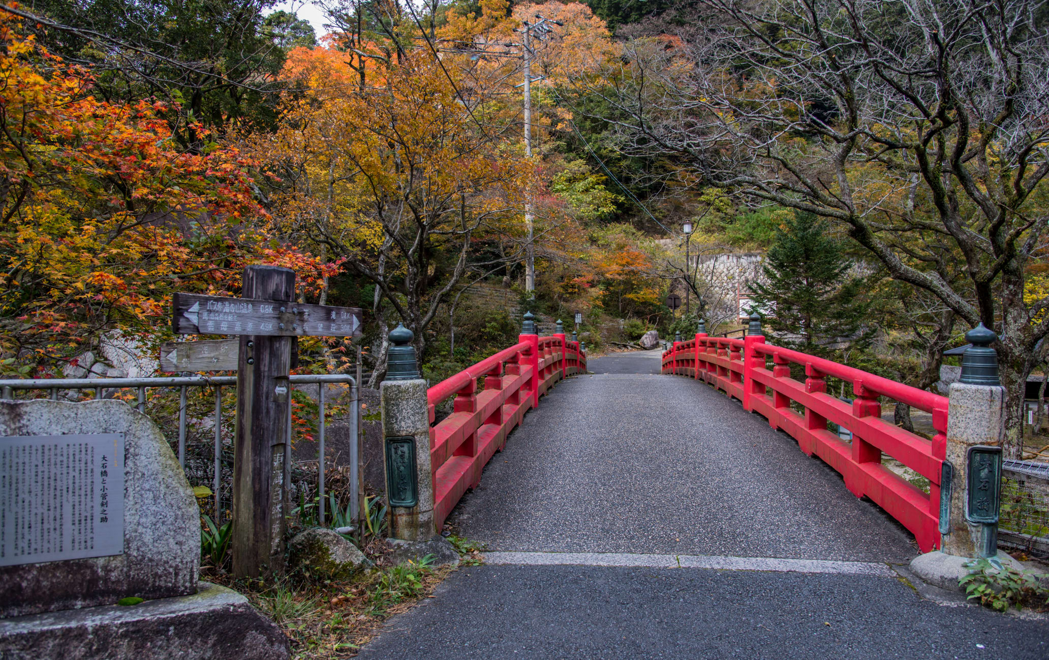 yunoyama-onsen hot spring