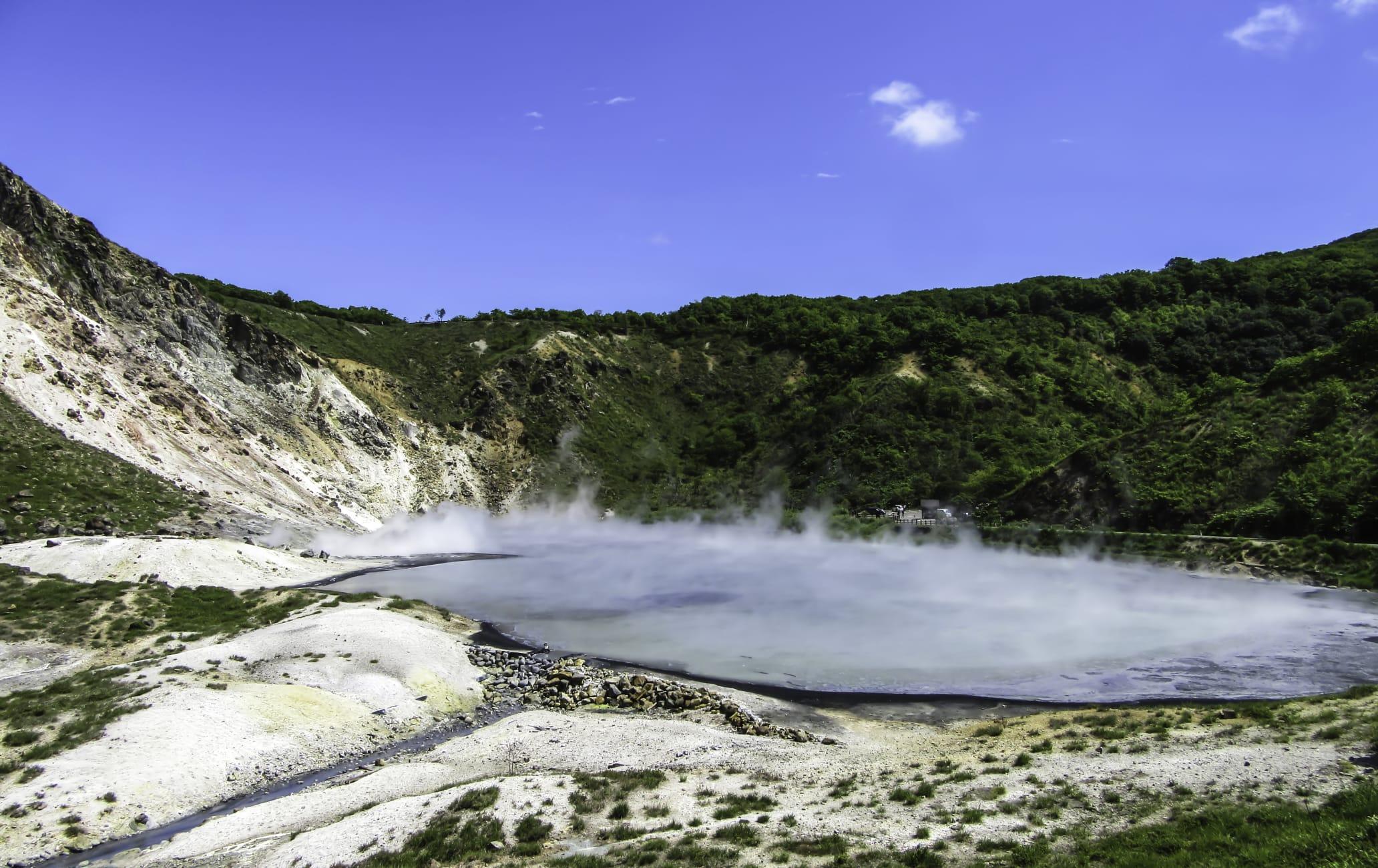 Noboribetsu-onsen Hot Spring