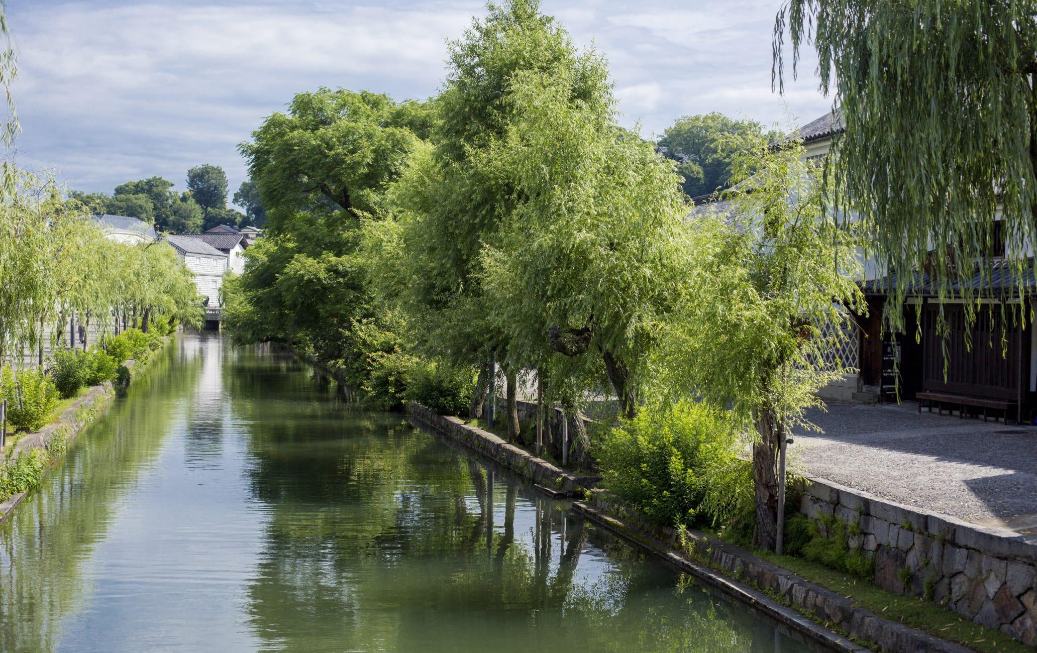 Kurashiki Bikan Historical Quarter