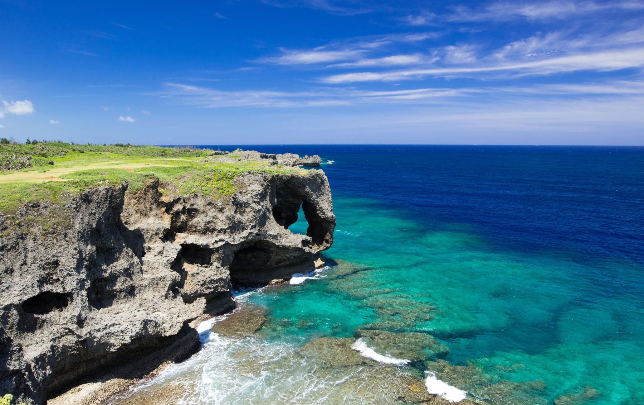 Northern Okinawa